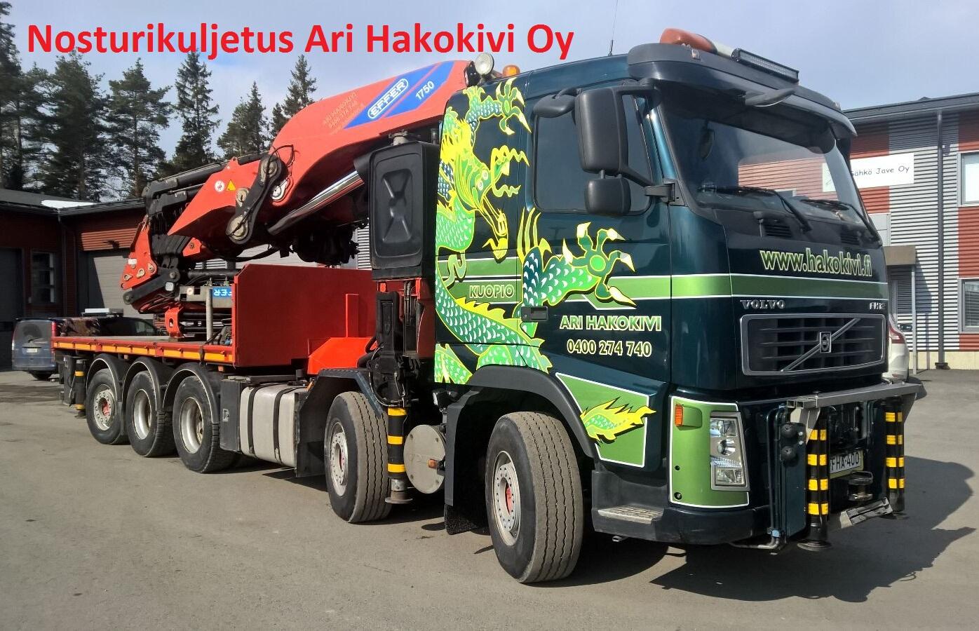 Hakokivi